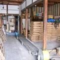 Photos: 1912年創業 田辺製麩工場 三原市西町1丁目 2011年11月22日