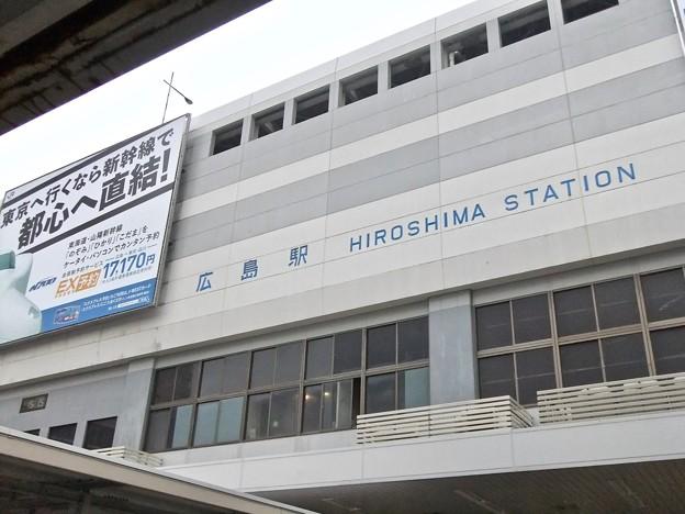 広島駅 新幹線口 広島市南区松原町 2011年11月6日