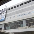Photos: 広島駅 新幹線口 広島市南区松原町 2011年11月6日