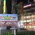 カープロード 広島駅南口Cブロック 広島市南区松原町 2011年11月20日