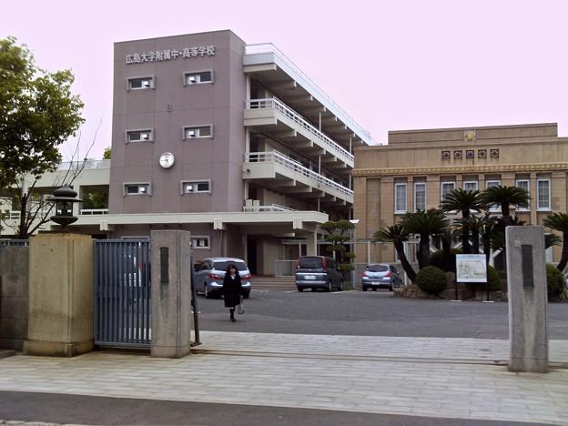 広島大学附属中学校・高等学校 広島市南区翠1丁目 2011年5月6日