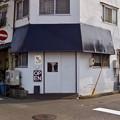 写真: マサラ masala 広島市南区東雲2丁目 2011年2月5日