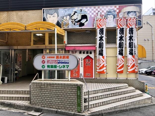 清水劇場 的場ゴルフレンジ 有楽座シネマ 広島市南区的場町2丁目
