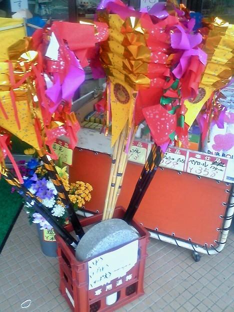 マツウラストアー 盆灯籠 呉市郷原町 2010年8月13日