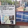 Photos: 松川地区下水道築造26-2号工事 概要 広島市南区稲荷町 駅前通り 2016年6月8日