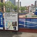 Photos: 松川地区下水道築造26-2号工事 広島市南区稲荷町 2016年6月8日