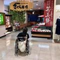 写真: まりちゃん 甘味処 尾道さくら茶屋 福屋広島駅前店 広島市南区松原町 2018年5月27日