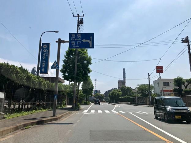 ダイクレ呉第二工場前 呉市昭和町 2018年6月9日