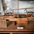 縄舟 漁船 模型 音戸市民センター 呉市音戸町南隠渡1丁目 2018年6月9日