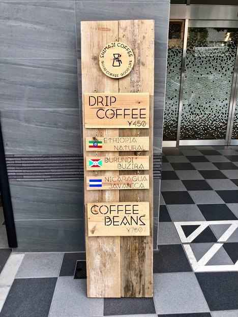 Shimaji coffee roasters 広島市南区的場町1丁目 2018年6月17日