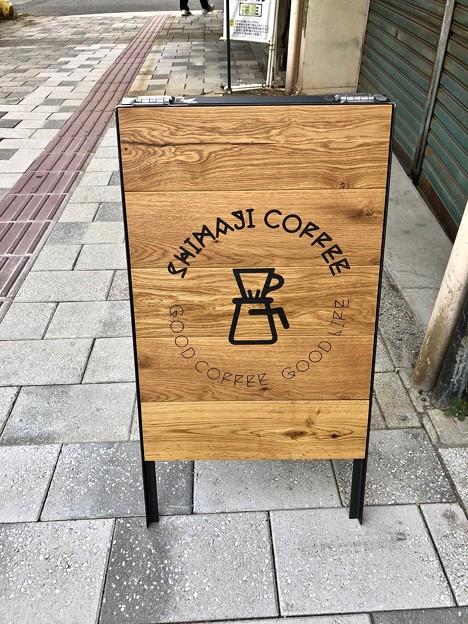 Shimaji coffee roasters 広島市南区的場町1丁目 あけぼの通り