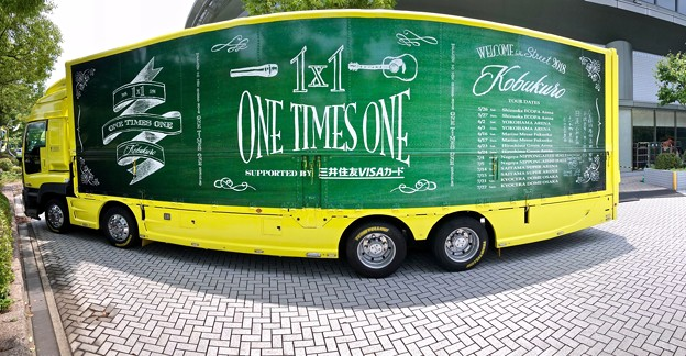 KOBUKURO WELCOME TO THE STREET 2018 ONE TIMES ONE 2018年6月24日 広島グリーンアリーナ 広島市中区基町