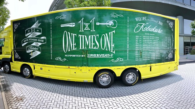 KOBUKURO WELCOME TO THE STREET 2018 ONE TIMES ONE 2018年6月24日 広島グリーンアリーナ