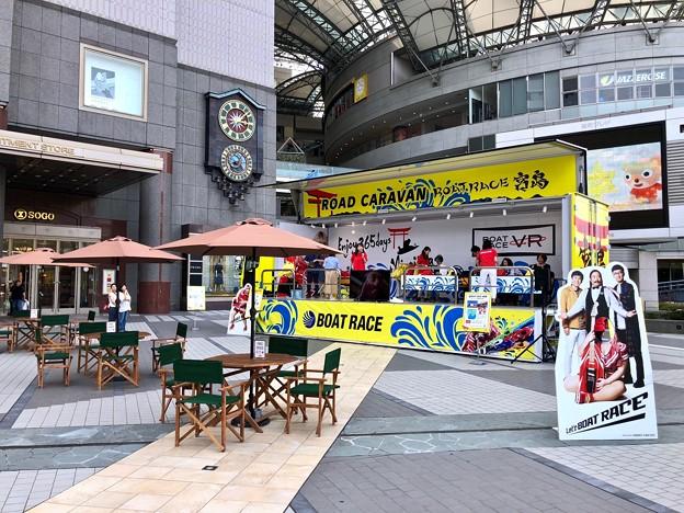ROAD CARAVAN ボートレース宮島 2018年6月24日 基町クレド パセーラ ふれあい広場