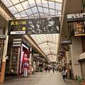 えびす通り商店街 孤狼の血 懸垂幕 広島市中区堀川町 - 胡町 2018年6月24日