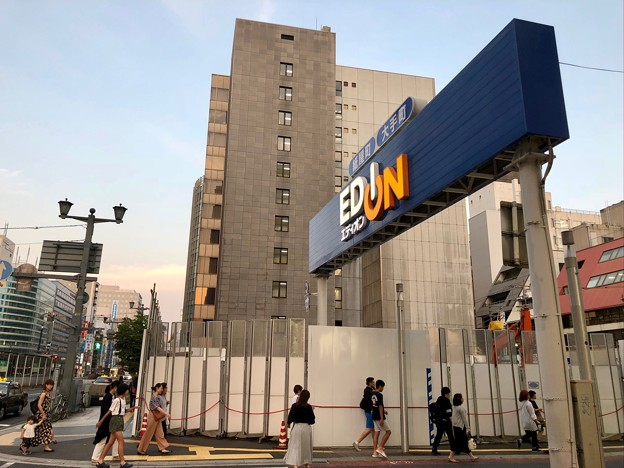 エディオン広島本店 建て替え中 広島市中区紙屋町2丁目 2018年6月24日