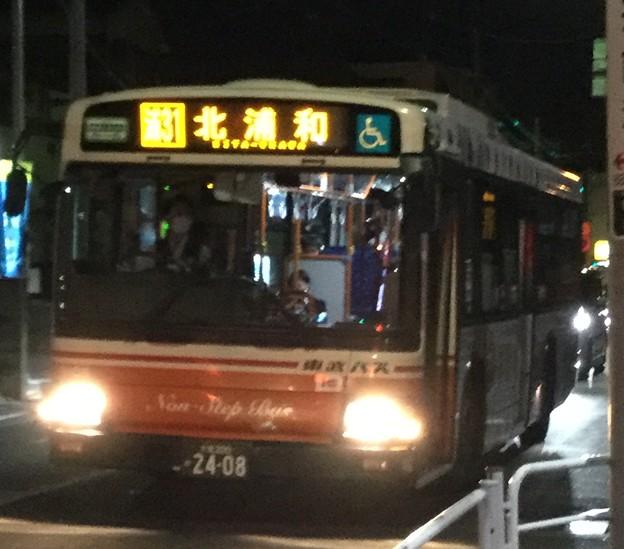 浦31 東武バス5108号車 北浦和行 彩果の宝石ラッピング