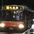 Photos: 浦31 東武バス5108号車 北浦和行 彩果の宝石ラッピング