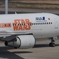 ANA 特殊塗装機STAR WARS