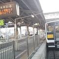 Photos: 水郡線キハE130系常陸大子行き 郡山にて撮影その1