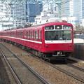 だるま。@京浜急行電鉄本線新馬場駅