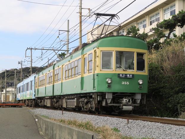 江ノ電らしい江ノ電、デハ355