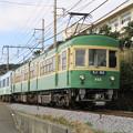 Photos: 江ノ電らしい江ノ電、デハ355
