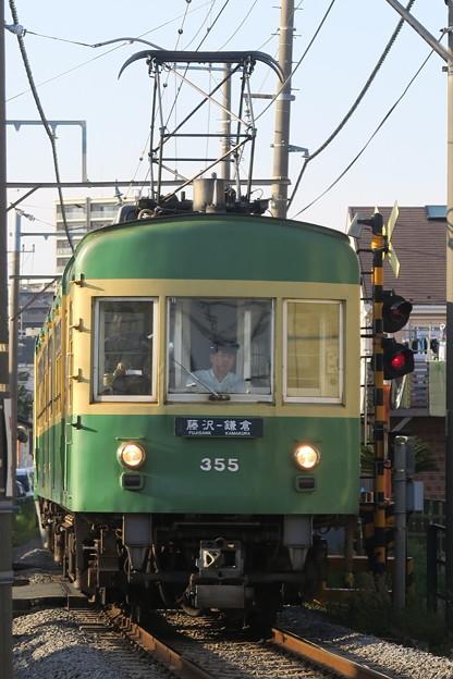 江ノ電の顔、355。