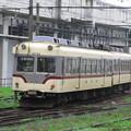 Photos: ダイコン電車14722
