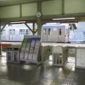Photos: 私鉄沿線