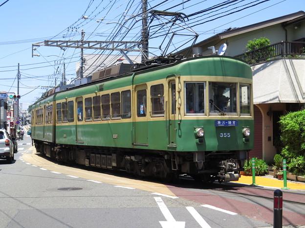 Photos: こしごえ355