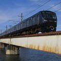 Photos: 紺碧の鶴見川、紺色の電車