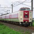 Photos: 振り子L特急