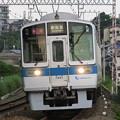 Photos: 昭和生まれの通勤電車の顔。