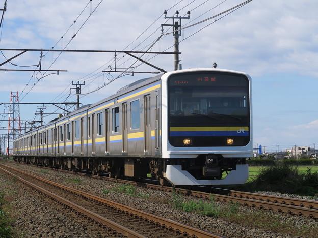 Photos: ぼうそう電車209のぼり