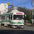 Photos: はじめてのVVVF8200しらかわ