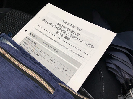 Blog_20180415_004