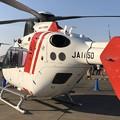 Photos: JA115D 中日本航空 ユーロコプター EC135P2 IMG_1349