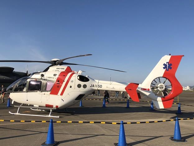 JA115D 中日本航空 ユーロコプター EC135P2 IMG_1347