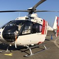 Photos: JA115D 中日本航空 ユーロコプター EC135P2 IMG_1345