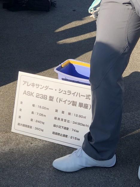 JA10AR アレキサンダー・シュライバー IMG_1315