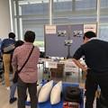 Photos: 名古屋空港『空の日』フェスタ2018 ブースIMG_1271