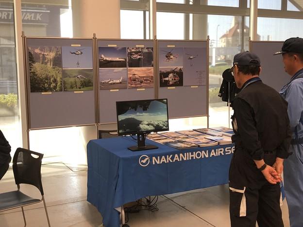 名古屋空港『空の日』フェスタ2018 中日本エアサービスのPRブース IMG_1274