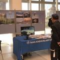 Photos: 名古屋空港『空の日』フェスタ2018 中日本エアサービスのPRブース IMG_1274