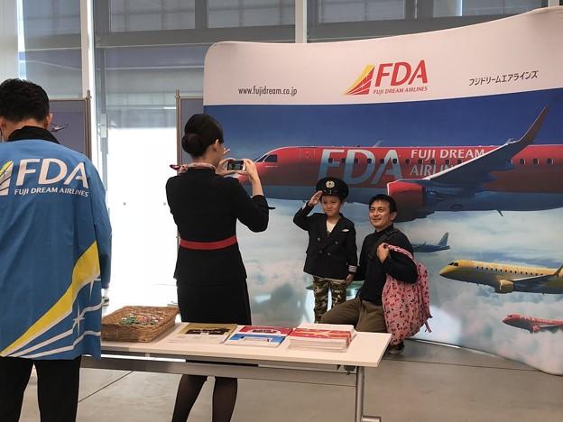 名古屋空港『空の日』フェスタ2018 FDAのPRブース IMG_1285