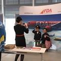 Photos: 名古屋空港『空の日』フェスタ2018 FDAのPRブース IMG_1285