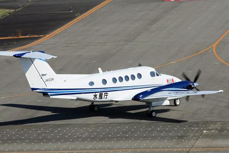 JA122N 中日本航空 ビーチクラフト・スーパーキング・エア IMG_8202_2