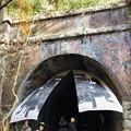 Photos: 愛岐トンネル群 秋の特別公開 IMG_E1447
