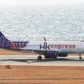 Photos: 香港エクスプレス B-LCP A320-200 IMG_8650_2