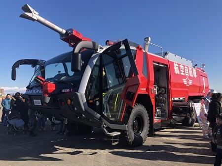 西春日井二市一町合同出初式 航空自衛隊小牧基地 大型破壊機救難消防車 A-MB-3 IMG_2076